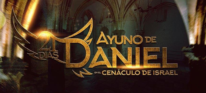 Reciba el Espíritu Santo en este Ayuno de Daniel